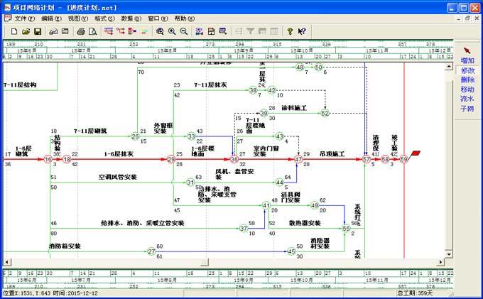 施工网络图,网络图制作软件